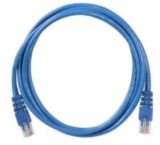 Cable de Red CONDUNET 8699853BPC