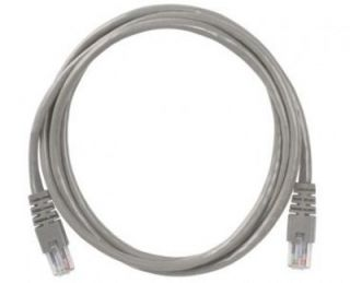 Cable de Red CONDUNET 8699852CPC